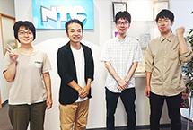 株式会社NTC